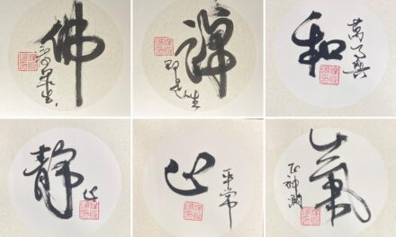 Shifu's Chinese Calligraphy Art